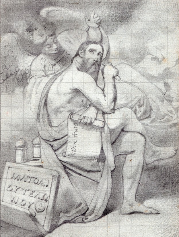 Ziegler Saint-Mathieu 17,5x13,5